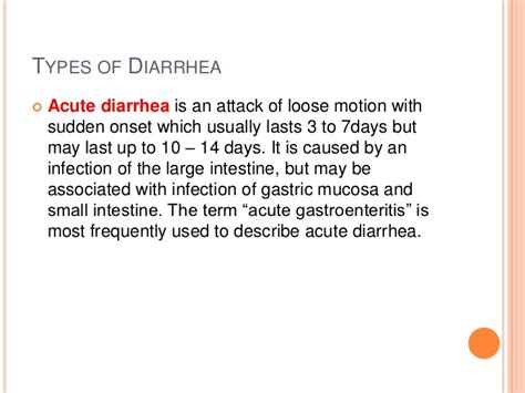 Liquid Stool For 3 Days by Diarrhea