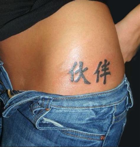 tattoo for girl with meaning tattoos for women with meaning