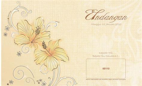Undangan Pernikahan Blangko Murah undangan blangko kode erba 88110 souvenir undangan pernikahan unik dan murah
