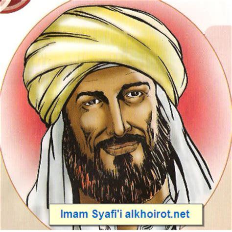 Biodata Imam Al Syafi I | biografi imam syafi i konsultasi syariah