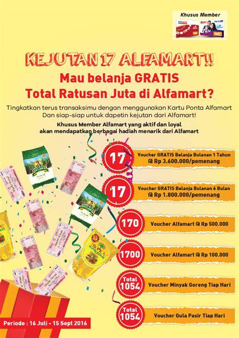 Teh Kotak Alfamart jangan sai melewatkan promo terbaru alfamart ini