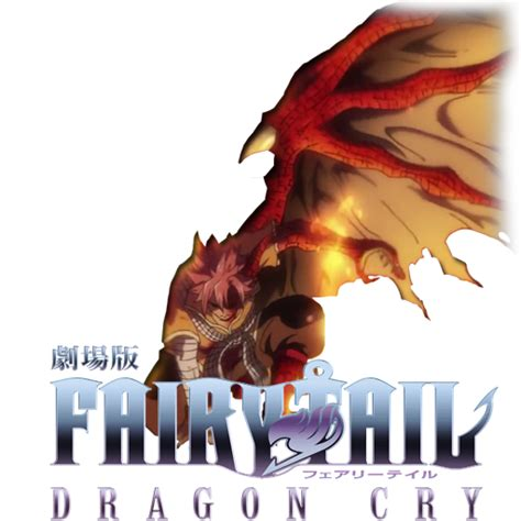 download film anime fairy tail fairy tail dragon cry anime icon by rofiano on deviantart