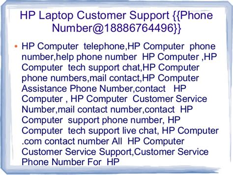 hp help desk number quot quot 18886764496 quot quot hp laptop customer care number hp technical