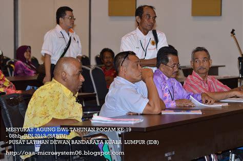 aku usahawan oku pocam persatuan orang orang cacat anggota malaysia