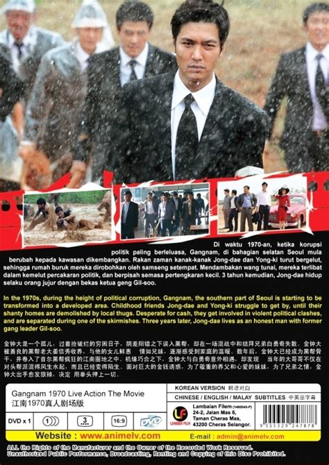 film korea terbaru gangnam 1970 dvd korea live action movie gangnam 1970 江南1970 gangnam