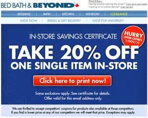 bed bath and beyond coupon