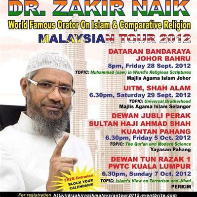 Dr Zakir Naik Hak Wanita Dalam Islam hak wanita dalam islam diary semasaku