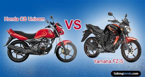 honda vs yamaha honda cb unicorn vs yamaha fz s