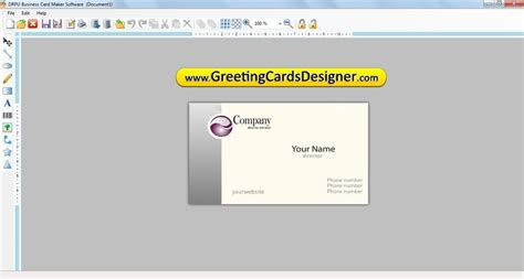 Make Your Own Gift Card - screenshot review downloads of shareware create your own cards