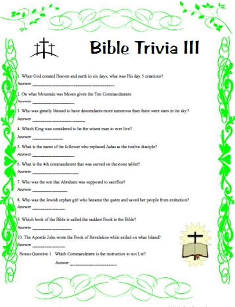 printable christmas bible trivia games bible trivia ii covers many areas from cover to cover