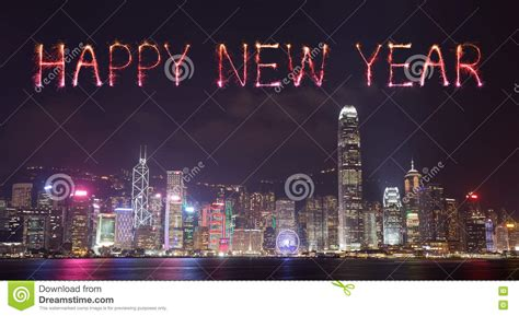 new year greetings hk hong kong new year ecards 28 images zhdk connecting