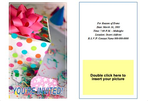 ms word birthday party invitation template software download