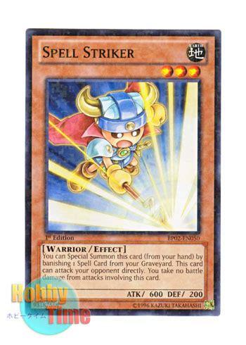 Spell Striker Bp02 En050 Common 英語版 bp02 en050 spell striker マジック ストライカー ノーマル 1st edition