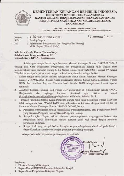 Format Laporan Wasdal Bmn | laporan wasdal bmn tahun anggaran 2014 mtsn amawang