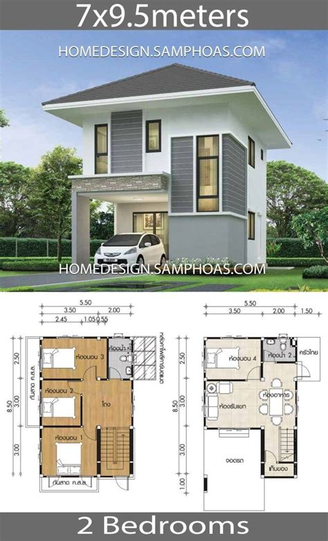 small house design plans xm   bedrooms home