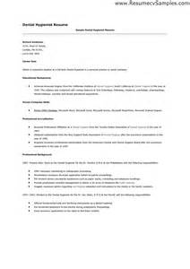 dental hygienist resume sle dental hygiene resume
