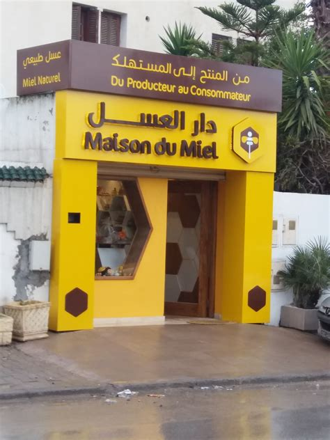 Habillage Facade habillage fa 231 ade maison du miel sign pub tunisie sign