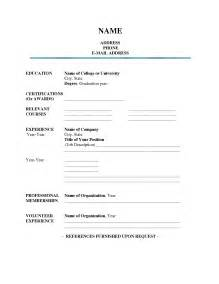 blank resume forms student resume template