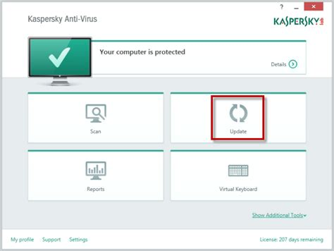 how to update anti virus databases in kaspersky anti virus how to update kaspersky anti virus 2015 databases