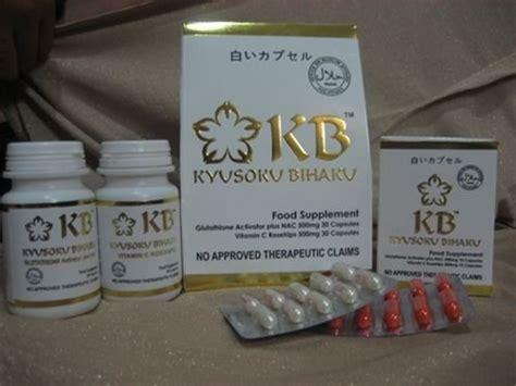 Kyusoku Bihaku Whitening Capsule kyusoku bihaku glutathione skin whitening food supplement health vitamins mart