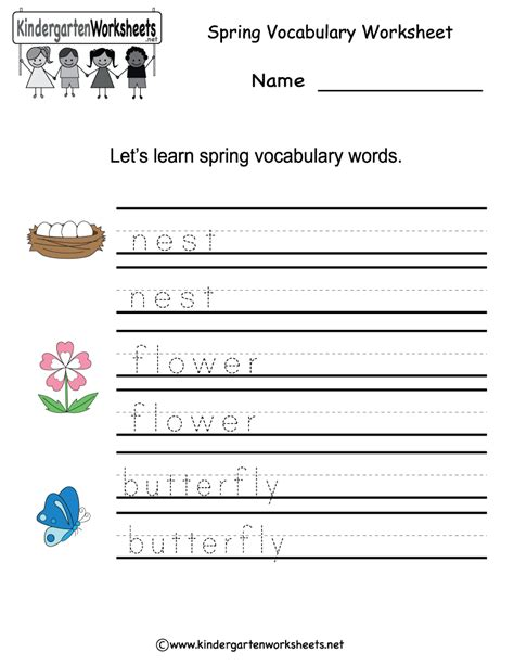 Vocabulary For Kindergarten Worksheets by 6 Best Images Of Free Printable Vocabulary Worksheets