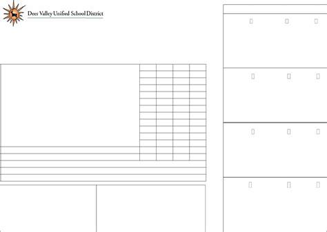 Grade Report Card Template by 6th Grade Report Card Template Pdf Printable Template