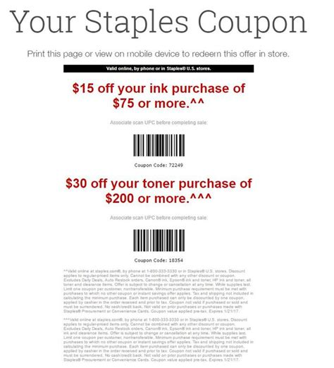 staples coupon 15 75 ink and 30 200 toner 1