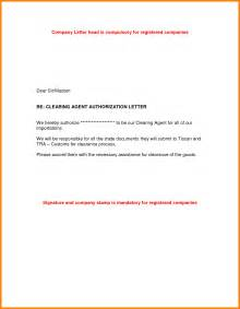 13 authorization letter sle letter format for