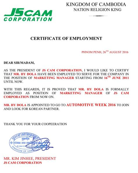 certify letter for visa application employment certificate sle image result for employee
