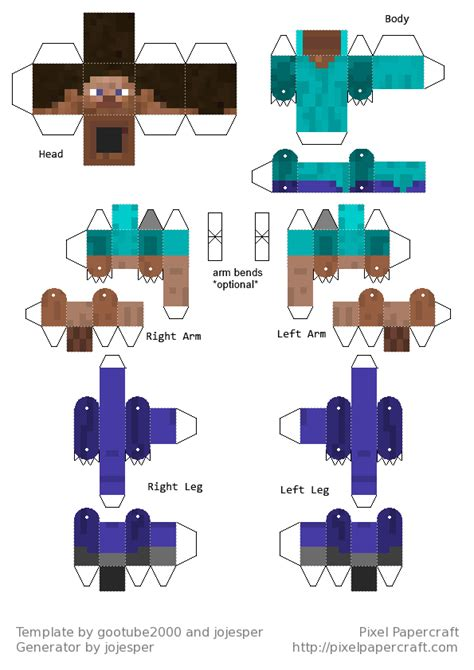How To Make Minecraft Steve Out Of Paper - papercraft bendablesteve one page