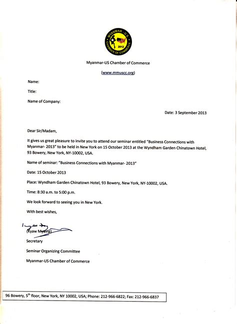 Invitation Letter For Condolence Meeting Sle Invitation Letters Writing Professional Letters