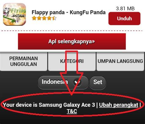 Dus Box Samsung Ace 3 By Agen Dus cara mengetahui dan membedakan hp samsung asli atau palsu