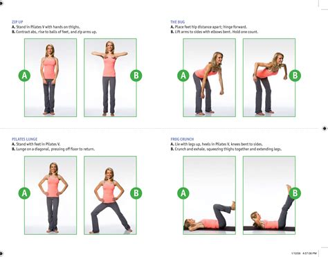 20 Min Pilates Perfect Exercise Complete Exercise Do in