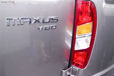 2015 Maxus V80 Free Kaca maxus v80 g10 launch 2015 11 香港第一車網 car1 hk