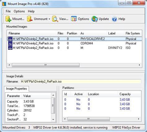 Getdata Mount Image Pro datalife engine gt версия для печати gt getdata mount image pro v4 4 8 828