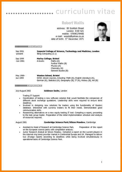 tag sle of a cv exemple cv in