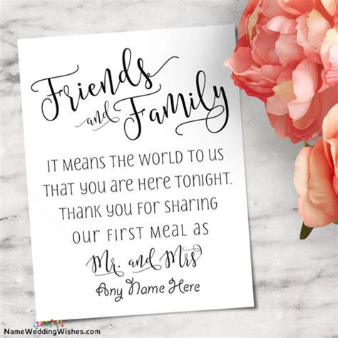 Wedding Thank You Card Wording With Name