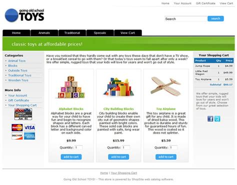 shopsite built in 3column template