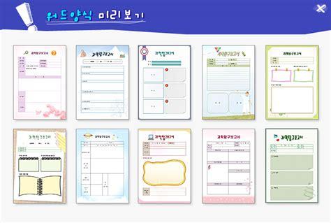 xml notepad home lengkap html introduction wschools lengkap