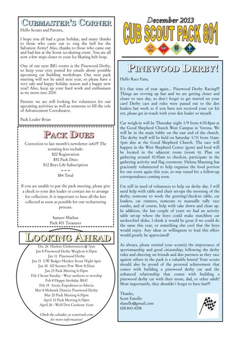 cub scout pack newsletter template scout stuff on pinewood derby cub scouts and