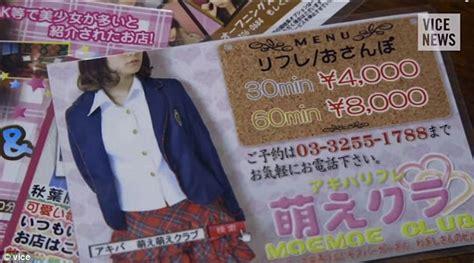 business biography documentary documentary reveals dark side of japan s schoolgirl
