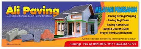 Jual Cetakan Batako Di Jakarta jual paving murah di lung krui liwa pesisir barat