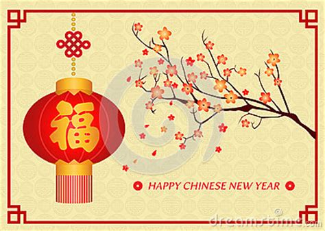 meanin of chinese lanterns at new years happy new year card is word happiness in lanterns and flower on tree stock