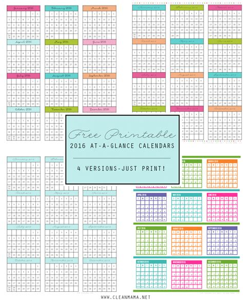 printable calendar year at a glance 2016 free 2016 at a glance calendars clean mama