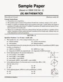 Essay On How Maths Is Related To Other Subjects by Math Papers Research Writing