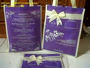 Tas Undangan Pernikahan Dg Alas tas promosi perusahaan kedai souvenir