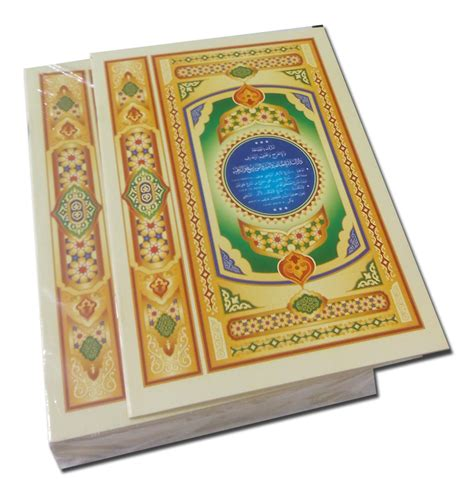 Alquran B5 Per Juz Alqudus Isi 30 Juz Al Quran Mujaza Besar al quran per juz b5 darussalam jual quran murah