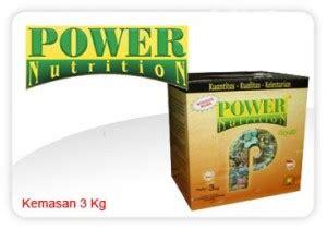 Power Nutrision Kemasan Besar Original produk moro produk moro