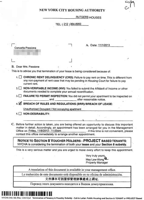 sle eviction notice ny payment for 83 letters letters power can sle letter to