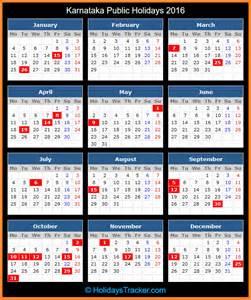 Calendar 2018 Holidays Karnataka Karnataka India Holidays 2016 Holidays Tracker